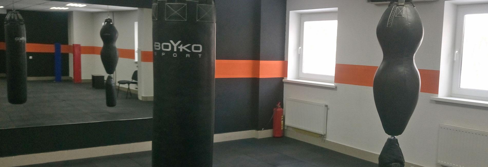 Бокс и единоборства в Сухарево